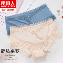 Antarctic underwear female trace Japanese Girls High School Japanese low waist lace sexy triangle shorts head HW