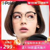 Polaroid glasses women can be equipped with a small face height myopia plus astigmatism love anti-blue radiation eye man