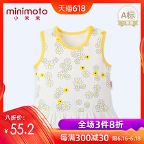 Small millet minimoto summer thin girl strap lotus leaf vest baby print sleeveless open shoulder shirt