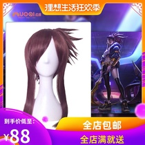 Noki league lol KDA womens skin Shadow Fist Akali Akali cosplay Wig