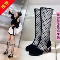 Summer boots for small wear 19 spring section hollow sexy net yarn boots summer boots but knee