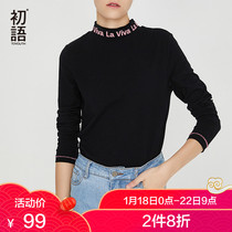 First language black long-sleeved T-shirt female 2018 new printing half-high collar collar slim autumn and winter base primer shirt~