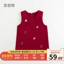 Children's dress autumn and winter princess foreign New Year's dress girls New Year's Eve red skirt baby fur vest skirt