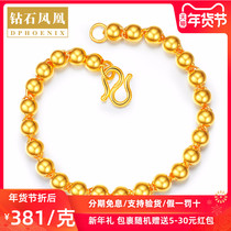 Gold bracelet female pure gold 999 simple beads beads beads lovers bracelet mother's day Valentine's Day gift