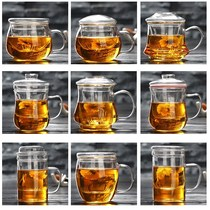 Heat-resistant glass cup with green tea cup with lid thickened tea cup office flower tea cup