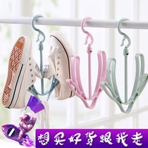 Sunshade multi-function shelf balcony shoes artifact hanging outdoor frame sandals hanging home hanging