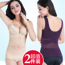Seamless abdomen waist corset beauty underwear jacket slimming fat reduction belly waist ultra-thin women's clothes