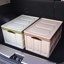 Folding storage box plastic household multi-function large book box car finishing box car reserve storage box