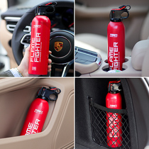 Car fire extinguisher water-based small portable car private car home car water-based car fire fighting equipment