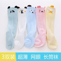 Baby socks cute super Meng summer baby socks spring and autumn baby long tube spring and summer mesh thin summer can be