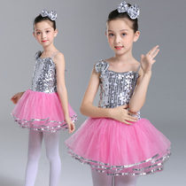 Six children's performance clothes kindergarten dance clothes girl princess dress sequins ballet jazz dance yarn skirt tutu skirt