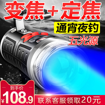 Night fishing lights blue fishing lights super bright light field fishing xenon laser gun high-power fishing bait lamp zoom Violet