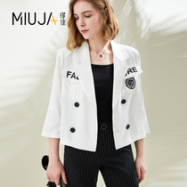 Miao Jia 2019 spring new trend solid color collar letter pocket fashion simple Korean short paragraph suit jacket female