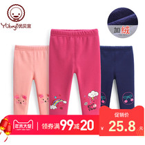 优 贝 宜 女童 女童 女童 冬季 冬季 绒 绒 儿童 children's foreign-style trousers baby winter trousers casual pants