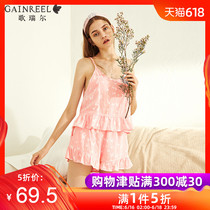 GE ruier new spring and summer pajamas women sweet cute fashion and comfortable girls short-sleeved home service HWS19093