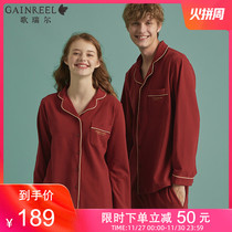 Song Gabriel can wear pajamas for men and women autumn and winter comfortable red long sleeve home service set HRL19026