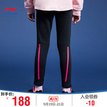 Li Ning childrens clothing Wei pants female children new 7-12 years old BADFIVE basketball series knit sports trousers