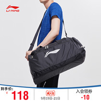 LN Li Ning messenger bag mens handbag 2019 spring new training Series mens fitness leisure sports bag