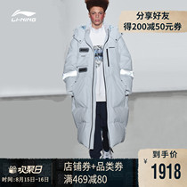 Li Ning COUNTERFLOW X Chen Peng joint fashion week change sky-changing men and women with the same down jacket