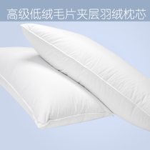 Love home textile feather pillow down three-chamber pillow bed pillow supplies special single pillow pillow