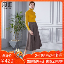 Yan domain brand women's spring and autumn 2019 new slim single skirt knee a word skirt long commuter skirt