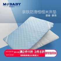 Dream clean baby comfortable non-slip mattress padded thick foldable student dormitory single double tatami mat