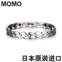 Japan genuine pure titanium bracelet health bracelet wrist MOMO radiation bracelet anti fatigue bracelet pure titanium magnetic