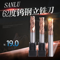 Taiwan SANLU62 degree tungsten carbide end mill CNC carbide coating cutter standard length lengthened two four-blade