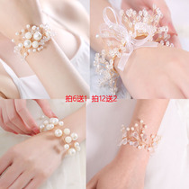 Wrist flower bride maid of Honor fairy beauty simple small fresh wedding sister group bracelet Crystal Mori Korean wedding hand