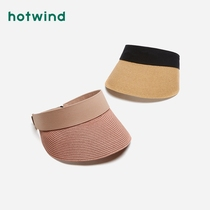Hotwind2019 summer new small fresh lady shade empty top hat youth travel hat female P003W9202