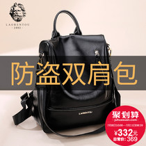 Elderly head leather shoulder bag female 2019 new fashion casual large-capacity backpack female cowhide anti-theft bag female
