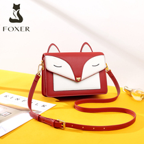 Gold Fox leather bag handbag 2019 new texture fashion hit color simple autumn and winter ladies shoulder messenger bag