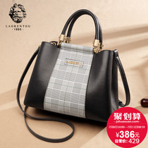Elderly head handbag bag female 2019 new fashion ladies hit color plaid leather shoulder messenger mother bag female