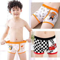 Children's underwear male cotton boxer pants 6 children's Square Pants 8-year-old boy boy shorts head boy underwear