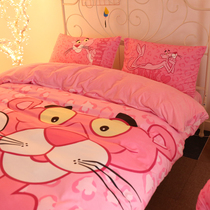 Pink leopard cotton four-piece pink princess ins wind cute cartoon cotton bedding Quilt Cover Girl