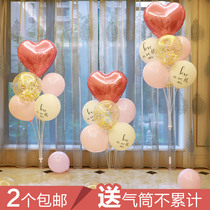 Net red table floating balloon sdecorating adult birthday childrens party set background wall scene arrangement