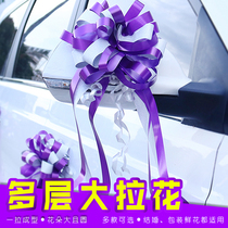 Large wedding car lazy hand pull the ribbon ribbon flower bow gift box bouquet opening ceremony decoration materials