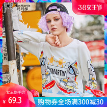 Marma Betty Round collar Clothes Ms. Long sleeves 2019 Spring new Korean edition loose Alphabet print short top tide