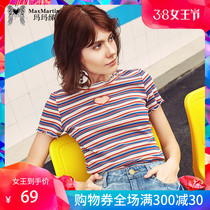 Marma Betty 2019 Summer Clothes New careful machine top schoolgirl ins slimming striped short sleeve knitted T-shirt female tide