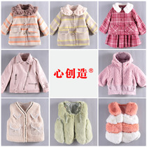 (Off code promotion) female baby coat winter girl winter plus velvet thick windproof cotton clothes out cotton jacket