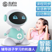 Childrens robot toys intelligent dialogue men and women children Early Learning Machine multi-function accompany learning voice wifi