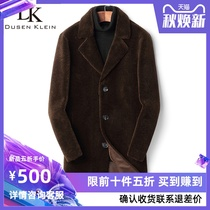 Sheep shearing male fur one wool coat Winter Youth long slim Korean fashion casual jacket