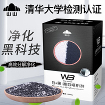 Shanshan Activated Carbon Package new house decoration home in addition to formaldehyde to absorb taste bamboo charcoal package emergency check strong type of activated carbon