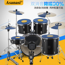 Asanasi rack drum silencer pad five-drum two-cymbal three-cymbal four-cymbal silicone mute pad set drum pad sound insulation pad