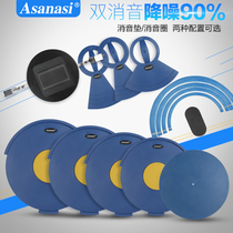Asanasi rack drum silencer pad mute pad jazz drum pad silencer pad dumb drum pad rubber silicone material