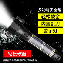 Safety hammer car with multi-purpose car broken window device car flashlight escape lifesaving hammer artifact glass breaker