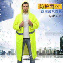 Luminous Road Long Section jumpsuit coat raincoat anti-reflective cleaning service adult male thickening patrol poncho
