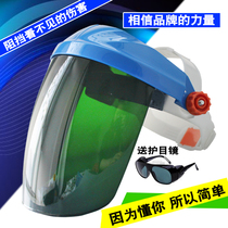 Head-mounted welding mask protective welder welding welding cap TIG welding surface screen mask glasses gas welding welding