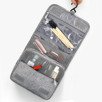 Cosmetic bag men and women portable multi-function large capacity fresh bag toiletries storage bag waterproof travel wash bag