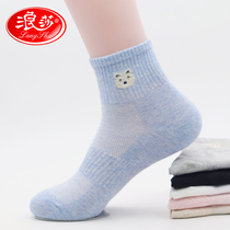6 pairs of langsha socks female cotton tube socks thin section spring and summer 100%cotton deodorant cute Japanese women cotton socks